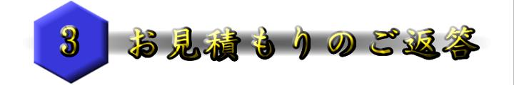 omitumori_henshin